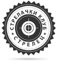 Стрелачки клуб-Стрелец