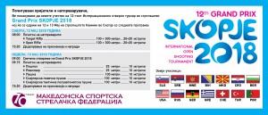2018-pokana_MK-01